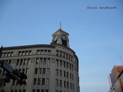 Ginza_landmark_2