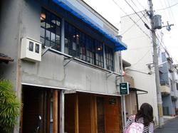 2009426kamogawacafe