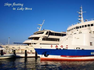 Ships_floating_in_lake_biwako