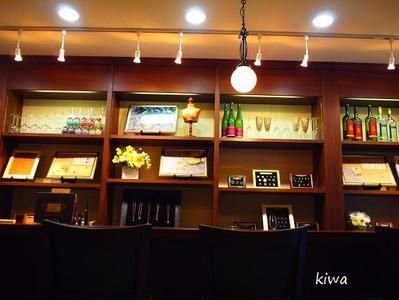 Kiwa3