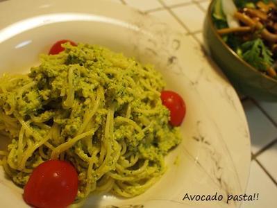 Avocado_pasta