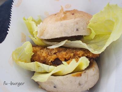Fuburger