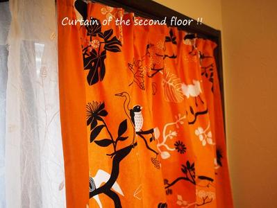 Curtain_of_the_second_floor