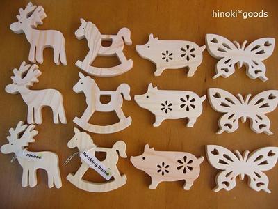 Hinokigoods
