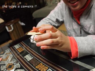 Wipe_a_camera