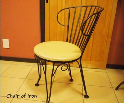Chair_of_iron