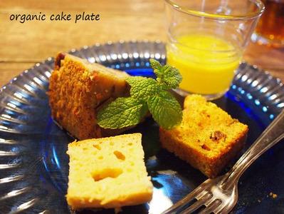 Organic_cake_plate