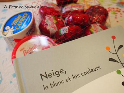 France_souvenir